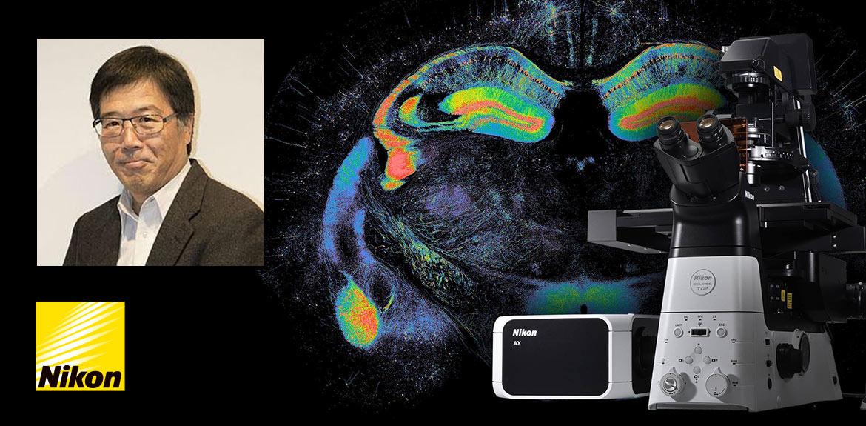 Bildmontage med Sumio Eimori på Nikon och det inverterade mikroskopet Ti2